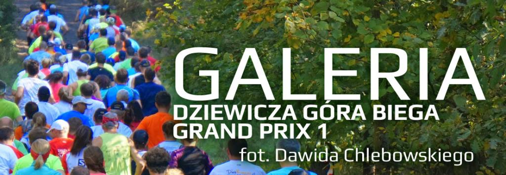 GP_Galeria3