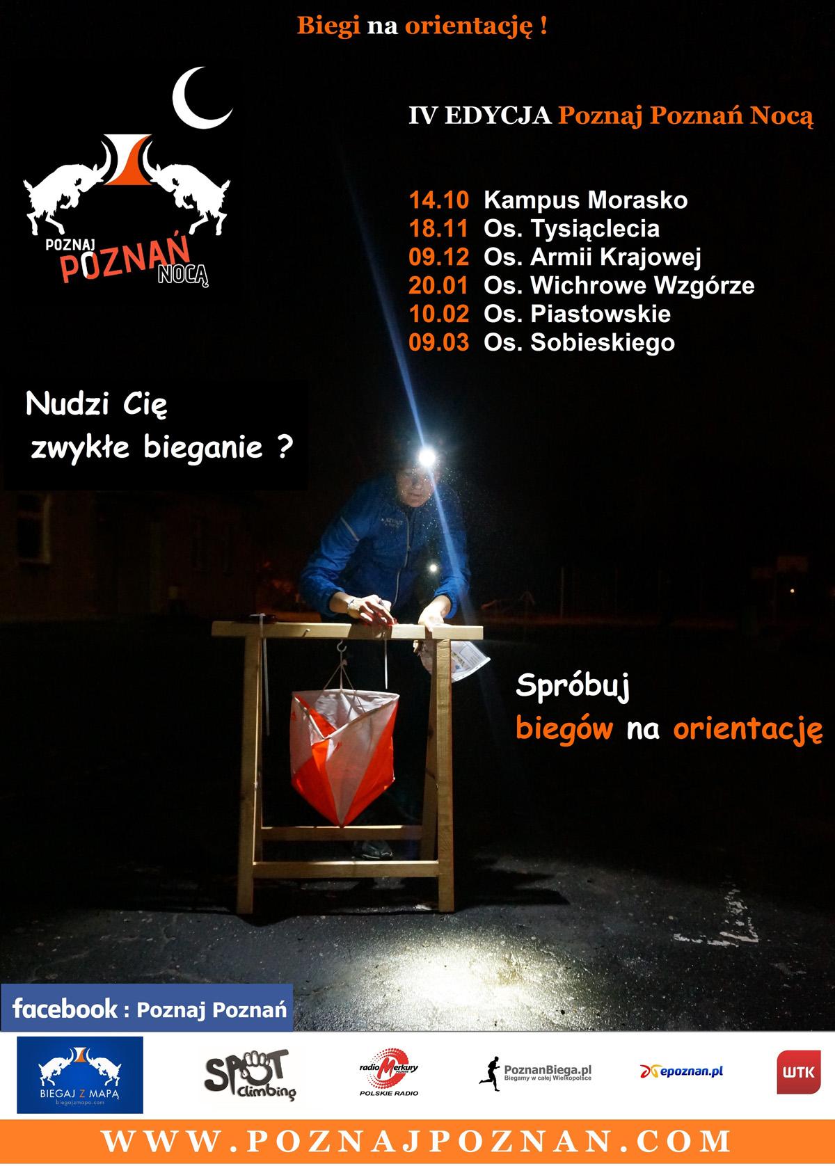 Plakat-poznaj-poznań2016